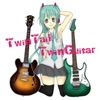 TwinTail TwinGuitar ジャケット写真