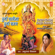 Shree Durga Chalisa - Anuradha Paudwal