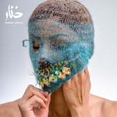 Khonnar (Remixes) - EP