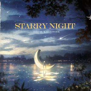 周覓 - Starry Night (with RYEOWOOK)