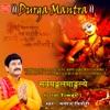Sarva Mangala Mangalye 108 Times