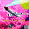 Before the Flight - EP