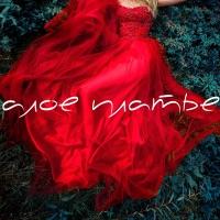 Алое платье (Kolya Dark rmx) - KARTVELLI-SHANDE