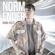 Konu Kilit - Norm Ender