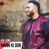 Mann Ki Dor Single
