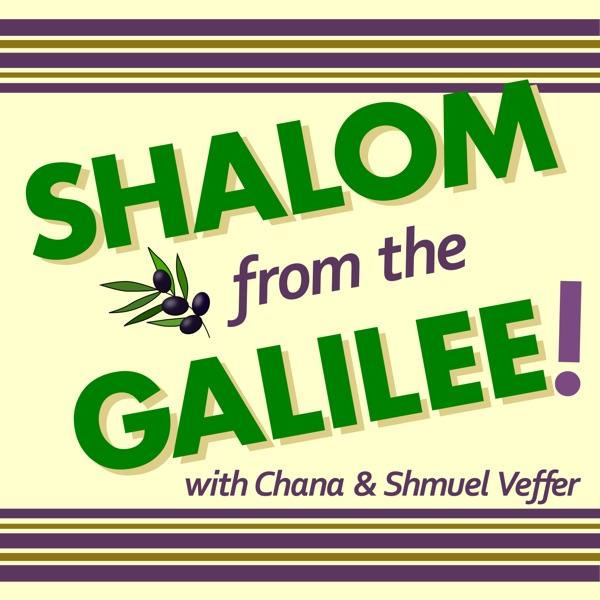 Shalom from the Galilee