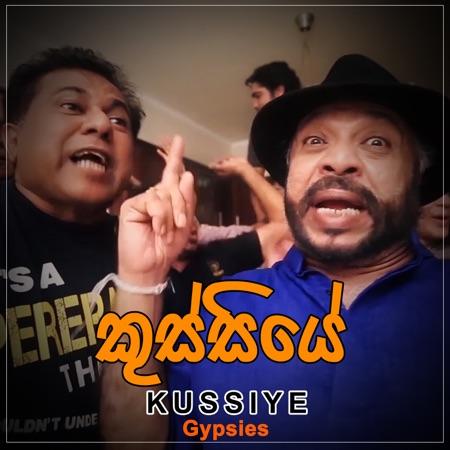 Kussiye - Gypsies