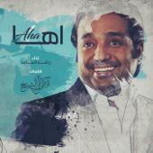 Aha - Rashed Al Majid