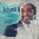Rashed Al Majid - Aha
