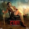 Darbar Hindi Original Motion Picture Soundtrack