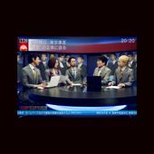 ニュース - EP