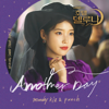 Monday Kiz & Punch - Another Day 插圖