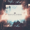 Maranatha Worship - This Is Your Heart - EP  artwork