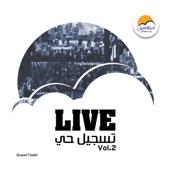 Rafean Aaly (Live) artwork