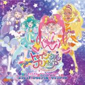 Star Color Pendant! Color Charge! Instrumental Yuki Hayashi - Yuki Hayashi