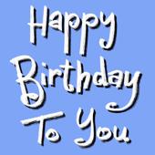 Happy Birthday To You Happy Birthday DJ - Happy Birthday DJ