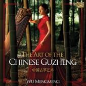 Wu Mengmeng - Pink Lotus