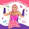 Canciones y Juegos Con Luli Pampín - Luli Pampín