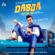 Dabda Kithe Aa (feat. Gurlez Akhtar) - R Nait