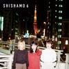 ひっちゃかめっちゃか by SHISHAMO