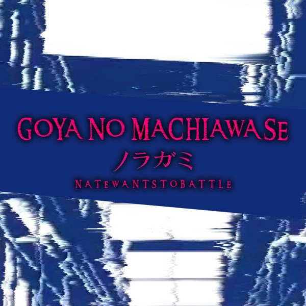 Goya no Machiawase (From
