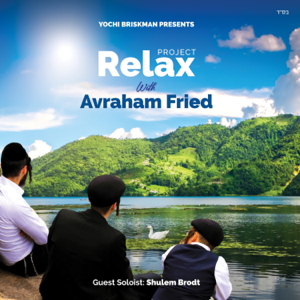Avraham Fried - Project Relax with Avraham Fried