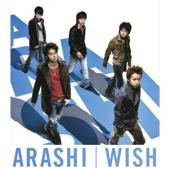 [Download] Wish MP3