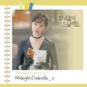 Midnight Cinderella - EUN