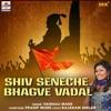 Shiv Seneche Bhagve Vadal Single