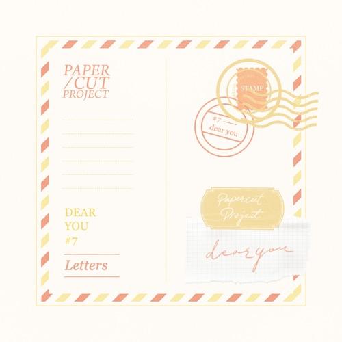 PAPERCUT PROJECT – Letters – Single