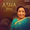 Asha Bhosle Birthday Special EP