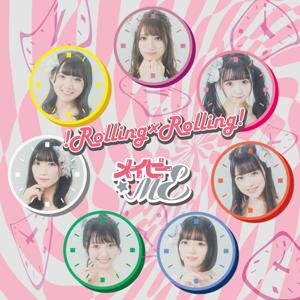 メイビーME - !Rolling × Rolling!