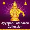 Ayyapan Padipaatu Collection Tamil