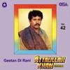 Geetan Di Rani Vol 42