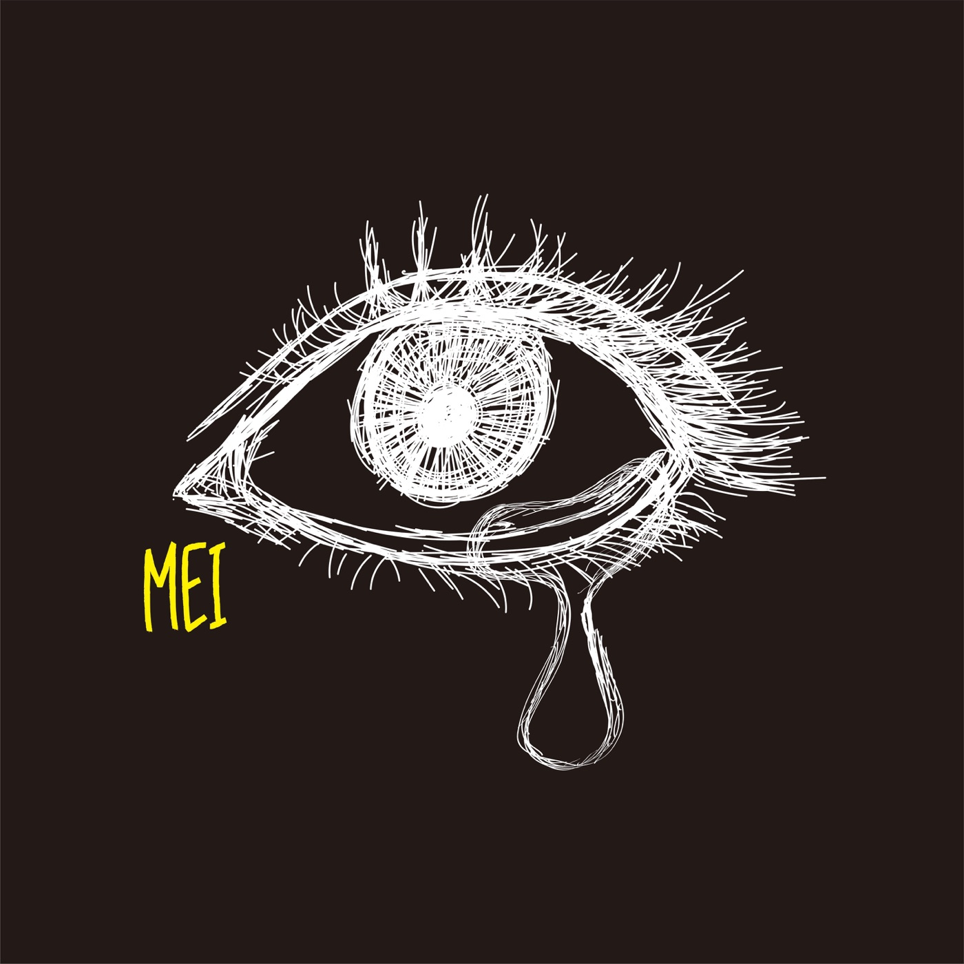 A Crowd of Rebellion - Mei [single] (2019)