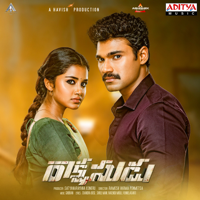 Rakshasudu (Original Motion Picture Soundtrack)