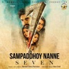 Sampaddhoy Nanne From 7 Single