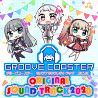 GROOVE COASTER ORIGINAL SOUNDTRACK 2020