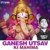 Ganesh Utsav Ki Mahima Single