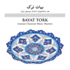 بیات ترک - Various Artists