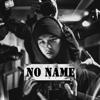 高爾宣 OSN - No Name 插圖