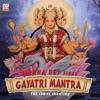 Gayatri Mantra 108 times chanting