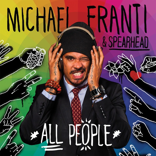 All People (Deluxe Version)