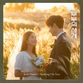 Nothing on You - Josh Daniel