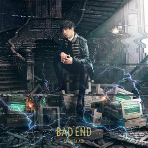 蒼井翔太 - BAD END