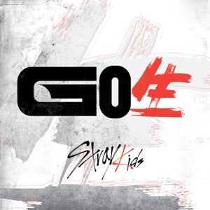 Stray Kids - God's Menu