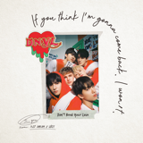 Don't Need Your Love - NCT DREAM & HRVY