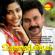 Velippenninu Thaalikku - Sreenivas & Sujatha Mohan