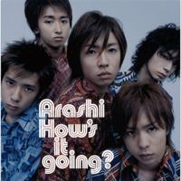 嵐 - How's It going? artwork