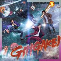 Download Mp3 パノラマパナマタウン - GINGAKEI